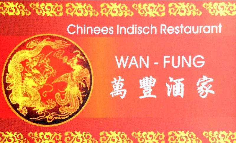 Wan Fung