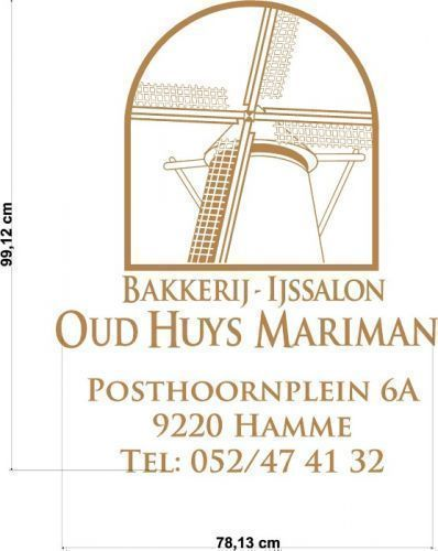 Oud Huys Mariman - logo