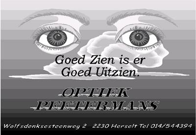Optiek Peetermans