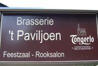 Brasserie Paviljoen ('t)