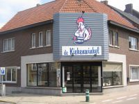 De Kiekenwinkel