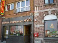 Chinees Restaurant Asia