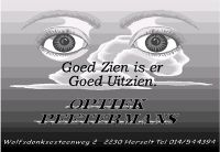 Optiek Peetermans