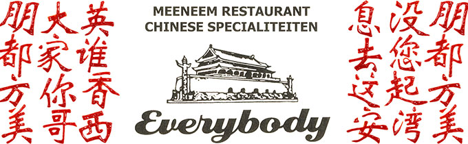 Chinees Afhaalrestaurant Everybody
