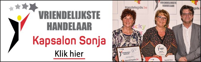 Kapsalon Sonja