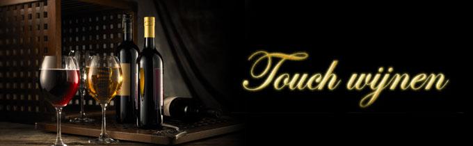 Touch - Catering - Traiteur - Wijnimport