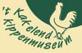 Kakelend Kippenmuseum ('t)