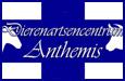 Dierenartsencentrum Anthemis