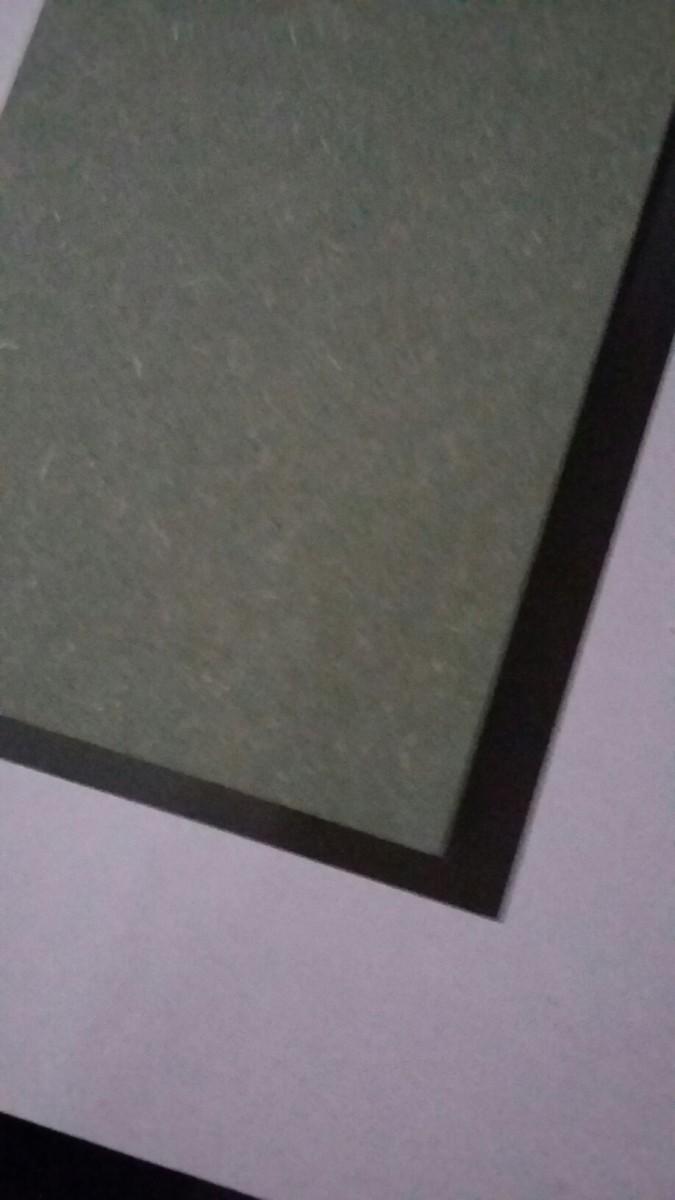 Mdf groen,vochtbestendig 9-12-18 mm