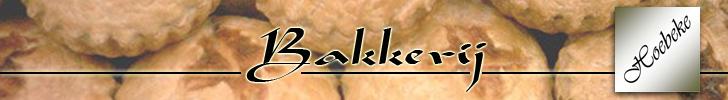 Banner Bakkerij Hoebeke