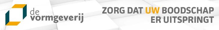 Banner De Vormgeverij