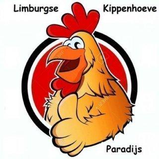 Limburgse Kippenhoeve Paradijs