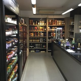 Tabakspeciaalzaak Kastar