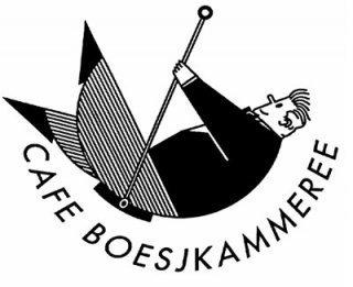 Boesjkammeree