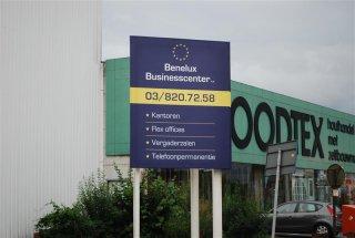Benelux Businesscenter
