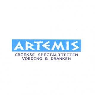 Artemis Griekse Specialiteiten Voeding & Dranken