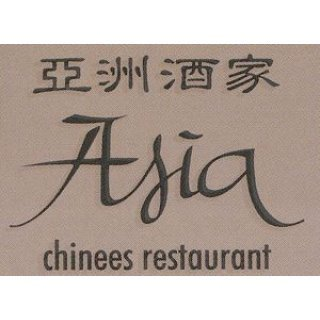 Chinees Restaurant Asia