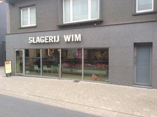 Voorgevel Slagerij Wim