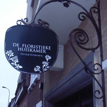 De Floristieke Huiskamer