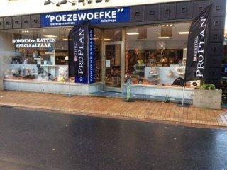 Poezewoefke