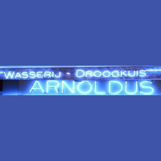 Wasserij Arnoldus