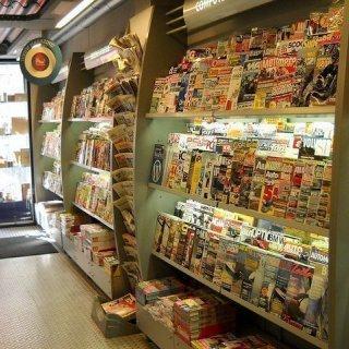 Dagbladen/Persverkooppunt