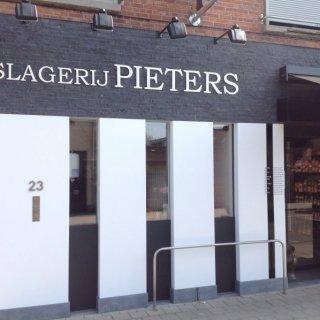Slagerij Pieters