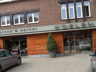Bakkerij Koelen