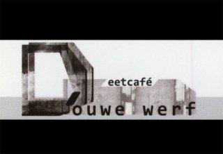 D'Ouwe Werf