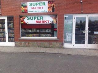 Super Markt