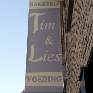 Bakkerij Tim & Lies