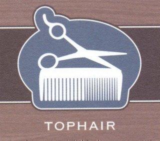 Kapsalon Top Hair