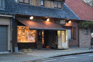 Ambachtelijke Bakkerij 't Ovenbuur