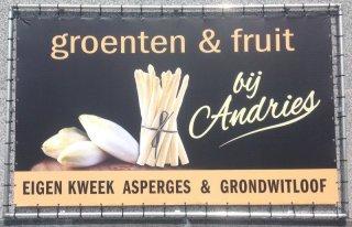 Groenten & Fruit Bij Andries